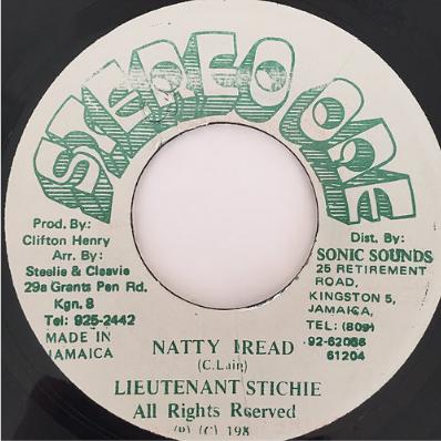 Lieutenant Stichie(ルーテナントスティッチィ) - Natty Dread【7'】