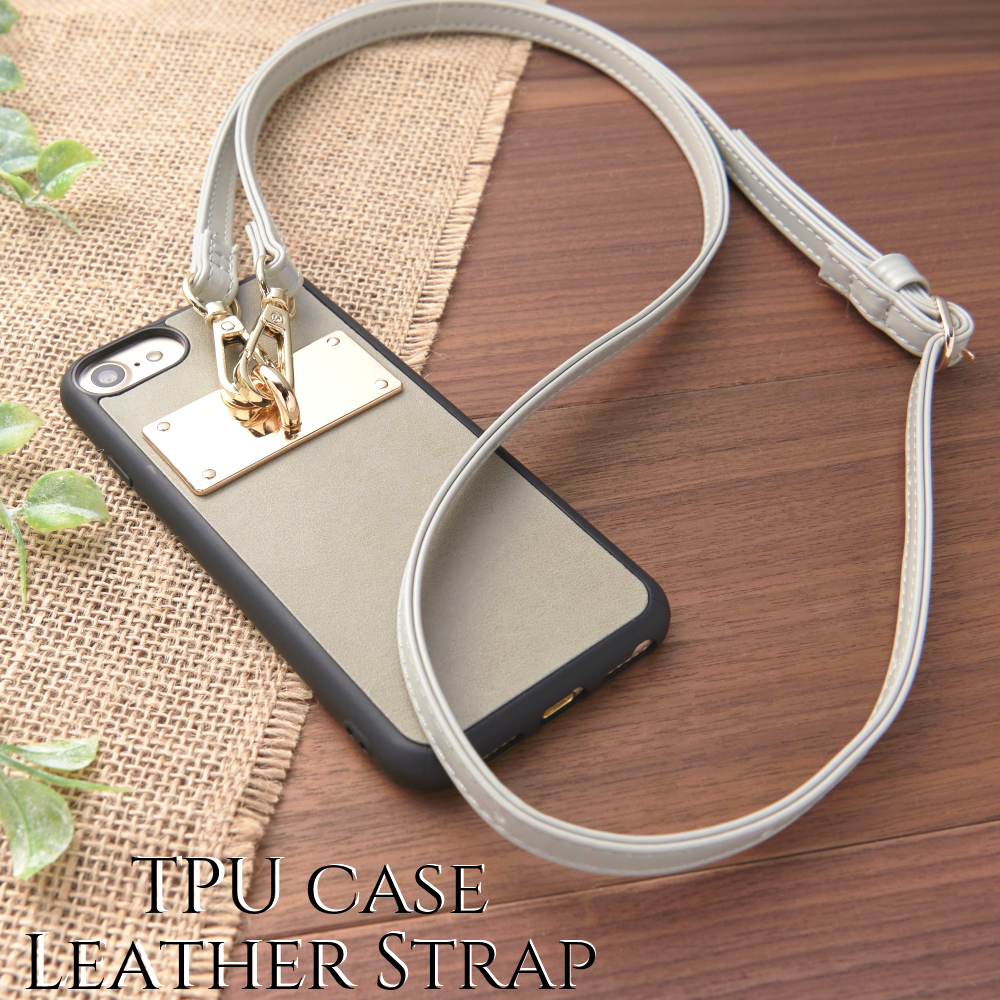 iphoneケース レザーストラップ セットアイテム おしゃれ スマホケース ショルダーバッグ 大人かわいい iphonexs max iphone8 iphone7 グレー