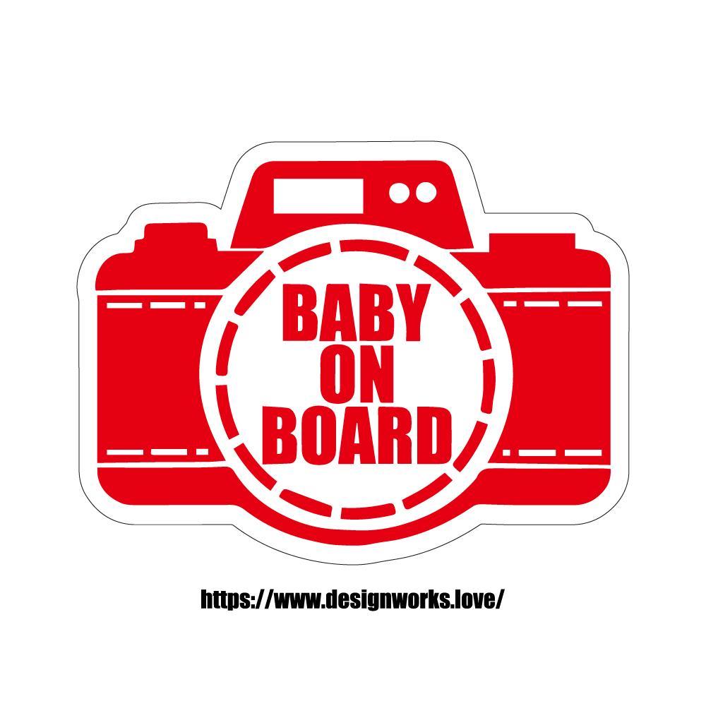 マグネット 全8色 BABY ON BOARD カメラ