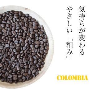 【和み】のコロンビア