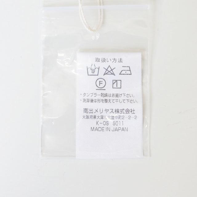 NARU ナル ウールガーゼチェックストール レディース ストール チェック 大判 ウール 通販 SALE セール 【返品交換不可】 (品番620835)