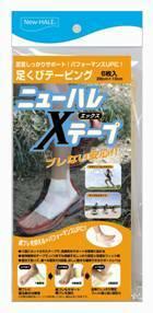 New-HALE / Xテープ【ホワイト】6枚入り