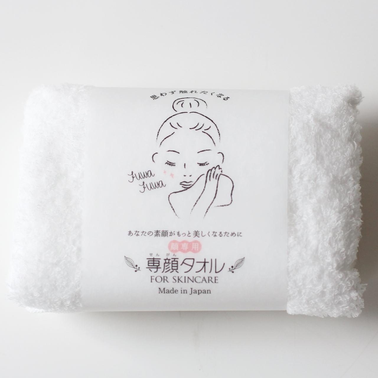 おぼろタオル株式會社 専顔タオル(ホワイト)