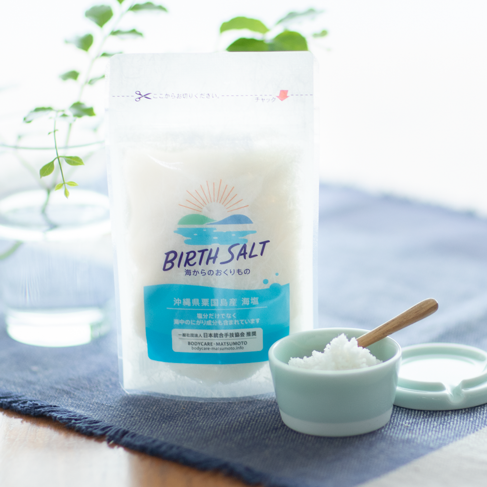 【沖縄天然塩】BIRTH SALT 海からのおくりもの