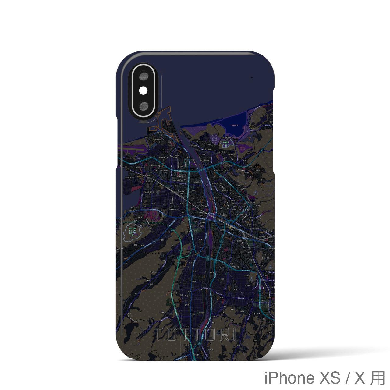 【鳥取】地図柄iPhoneケース(バックカバータイプ・ブラック)