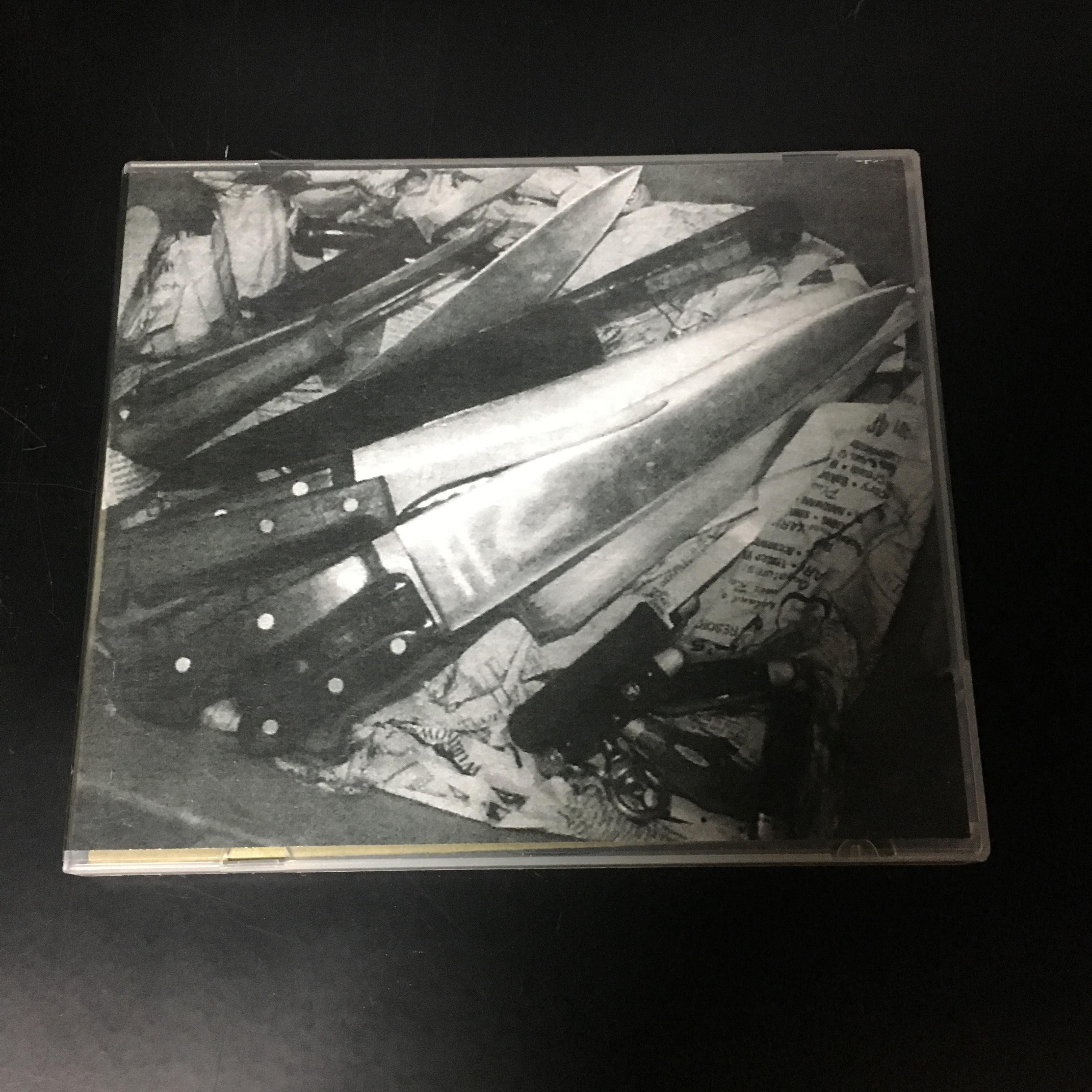 Kakerlak – The Gardener(CDR)USED