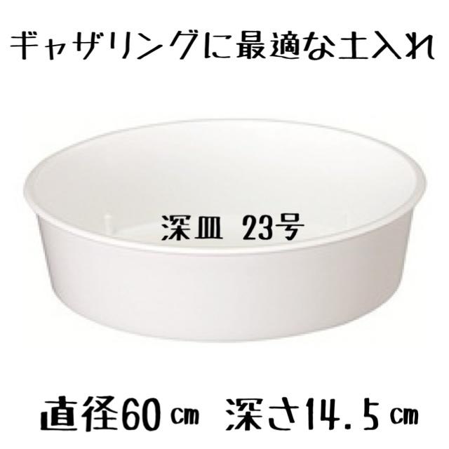 ギャザリングに最適な土入れ桶 - 画像1