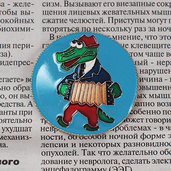 【ロシア】 ゲーナ (青) ヴィンテージバッチ USSR 旧ソ連 チェブラーシカ