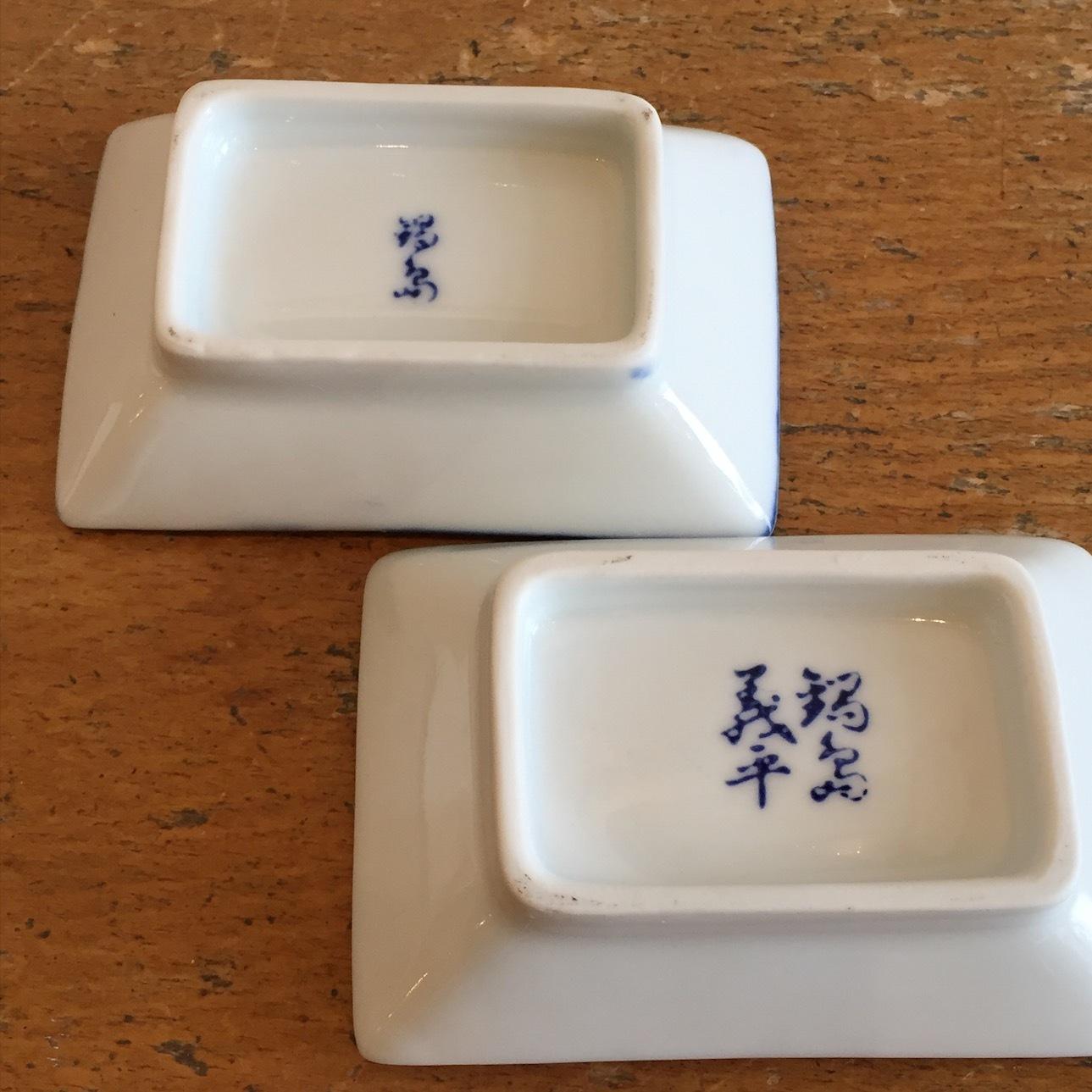 唐子 豆皿