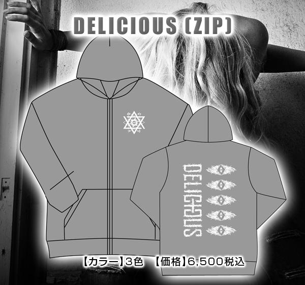 - DELICIOUS - ZIPパーカー(グレー)