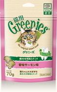 歯磨きスナック猫用グリニーズ(香味サーモン)70g
