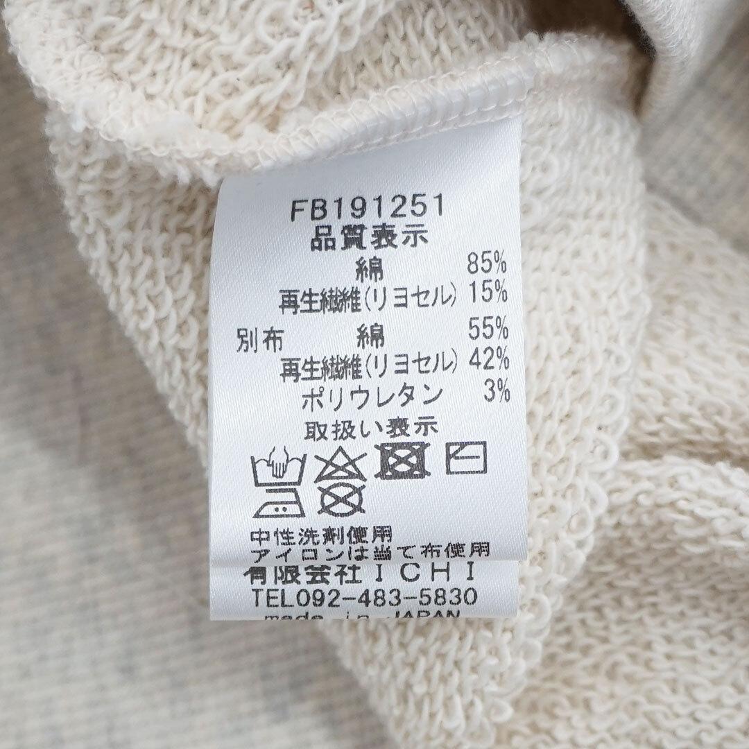 【再入荷なし】 ichi イチ 裏毛プルオーバー (品番191251)