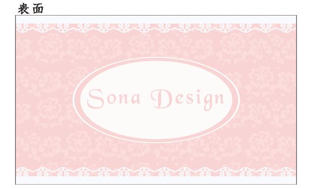 ご予約カード  お花のレースデザイン ピンク 100枚