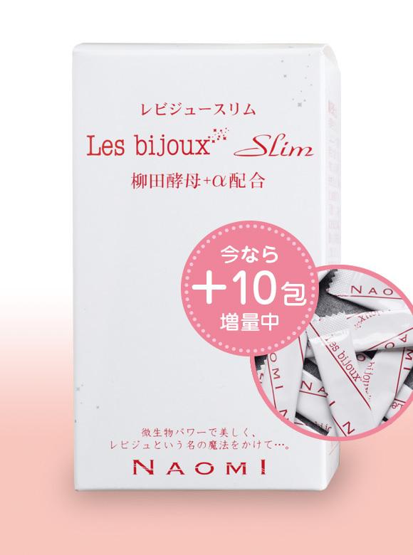 レビジュースリム 柳田酵母+α配合 30包入り【+10包】