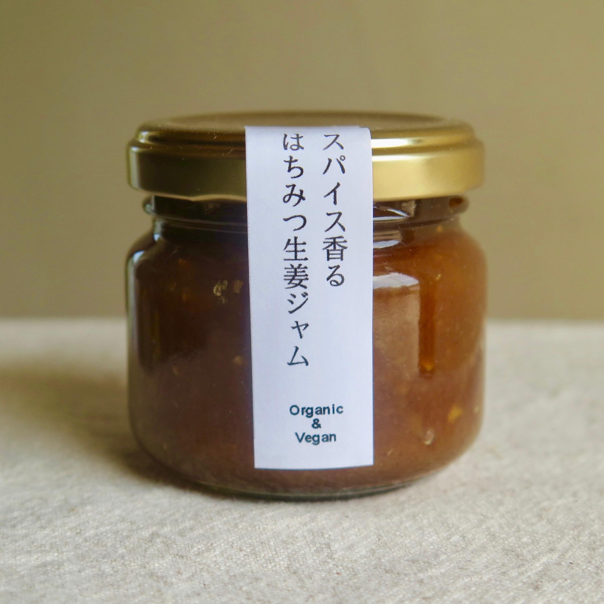 スパイス香るはちみつ生姜ジャム - 画像1