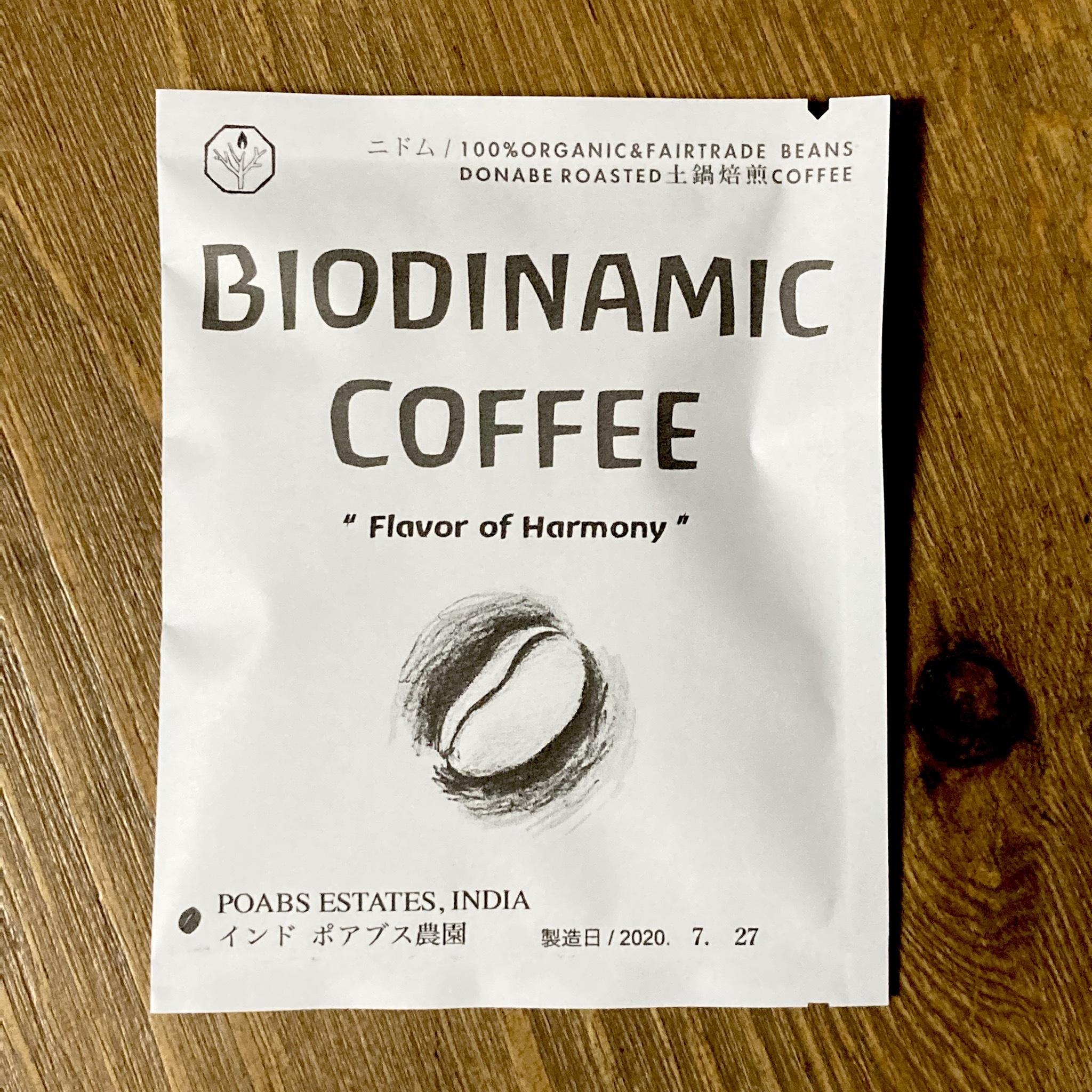 BIODINAMIC COFFEE ドリップパック - 画像1
