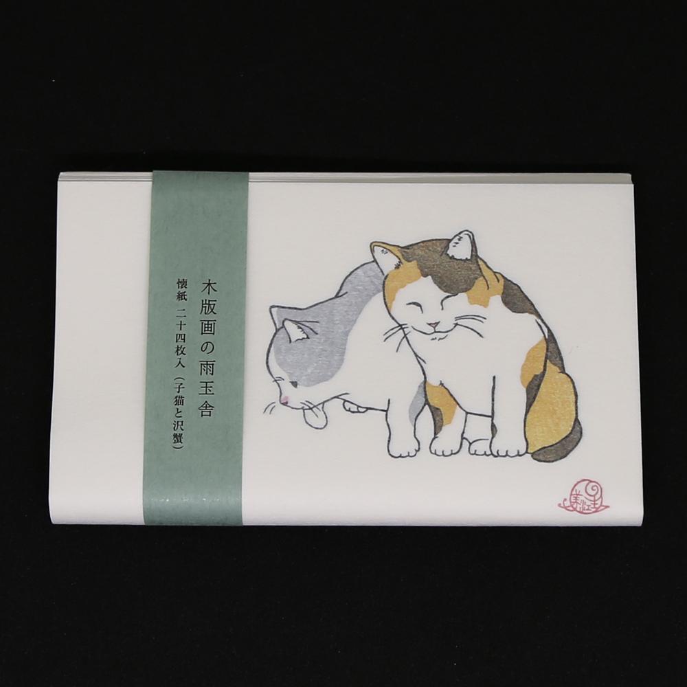 猫懐紙(木版画の子猫と沢蟹)