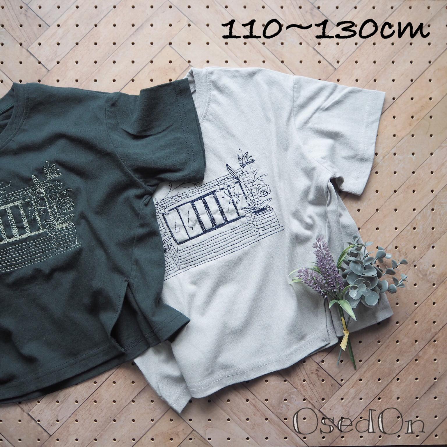 みんなが着るTシャツは刺繍で差をつける!Broadly Tシャツ キッズサイズ