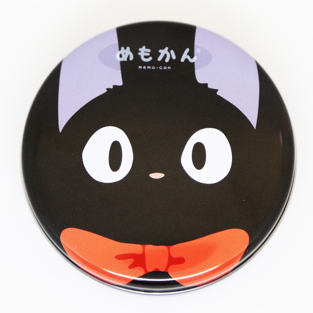 猫めもかん(魔女の宅急便)