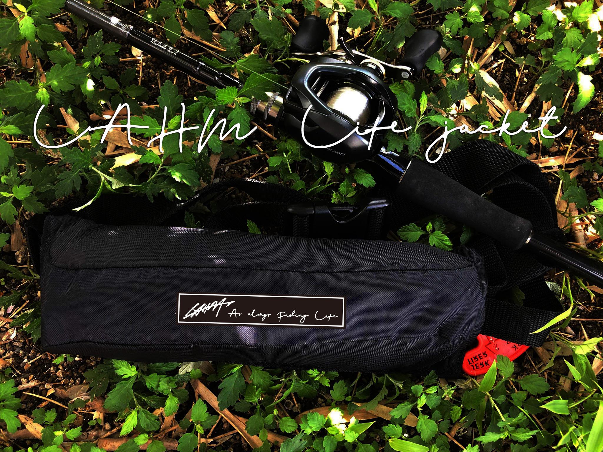 【次回入荷待ちです】LAHMライフジャケット(BLUESTORM BSJ-9320RS(Type A)別注モデル)LAHM/lure angle HAMAオリジナル