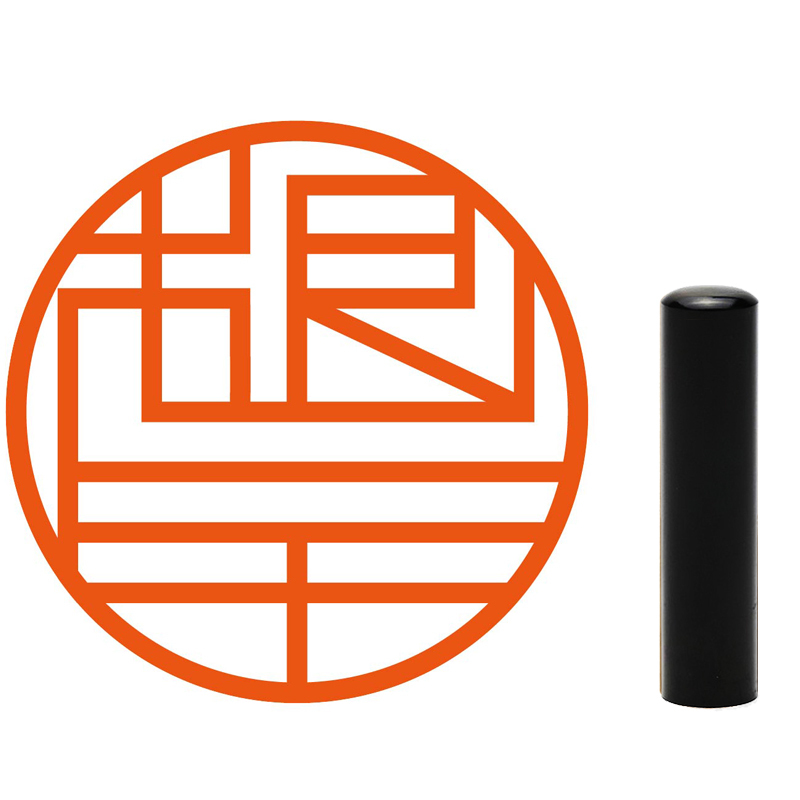 [GRAPH印] 最高級黒水牛 / 銀行印 TYPE(12mm) - 画像1