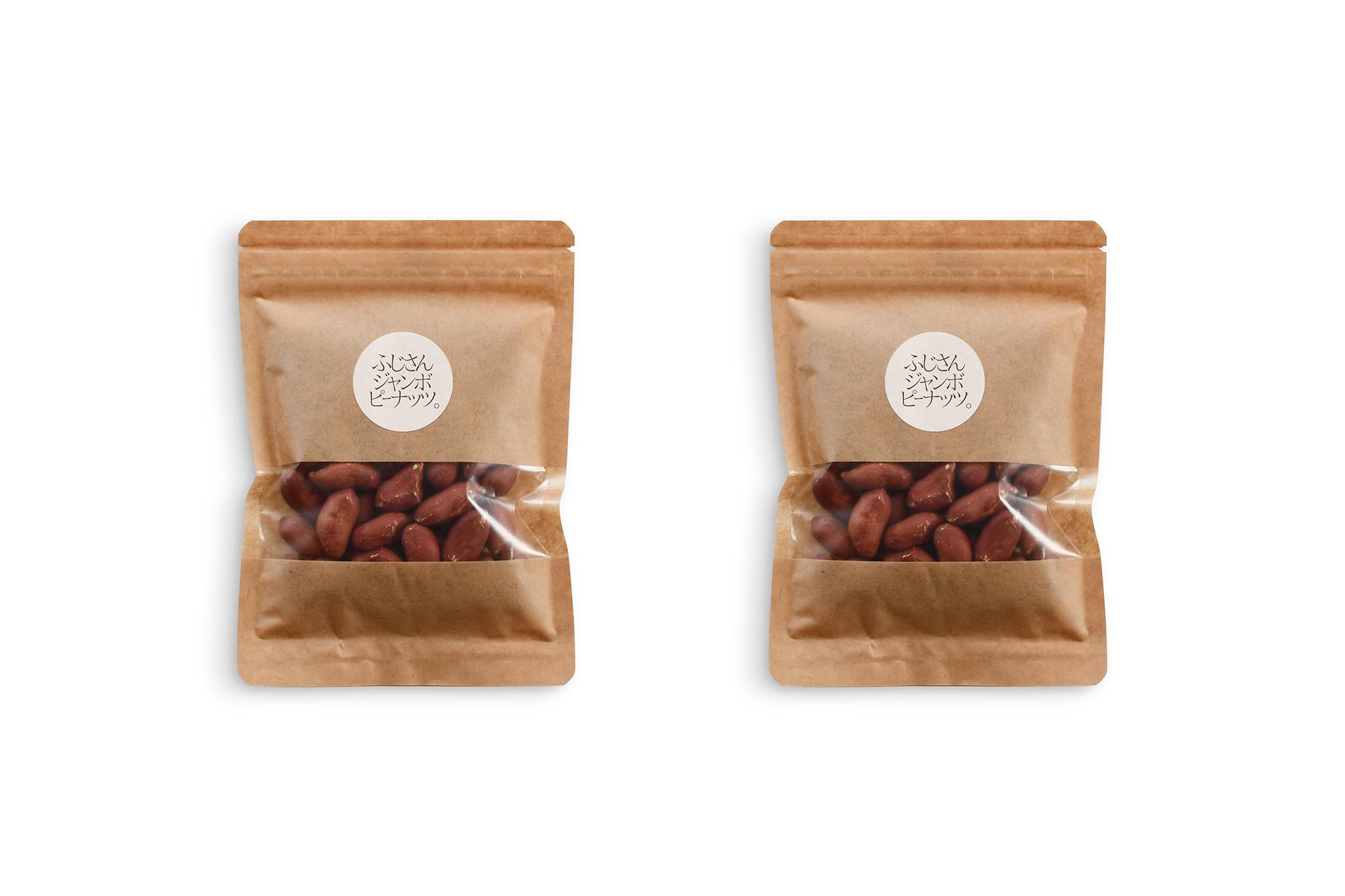 ふじさんジャンボピーナッツ「60g×2袋」