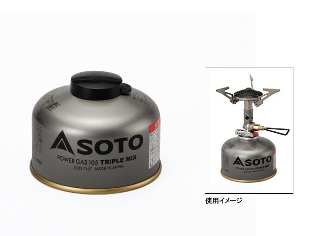 SOTO(ソト)パワーガス105トリプルミックス SOD-710T