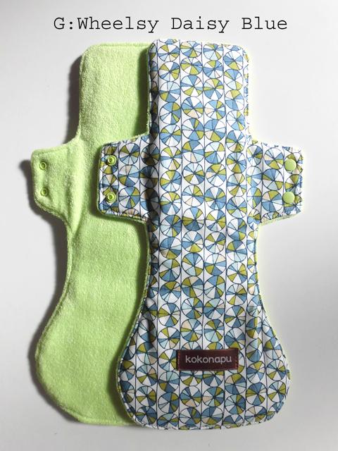 オーガニックコットン バンブー 布ナプキン kokonapu 一体型 Lサイズ 【多い日、夜用】