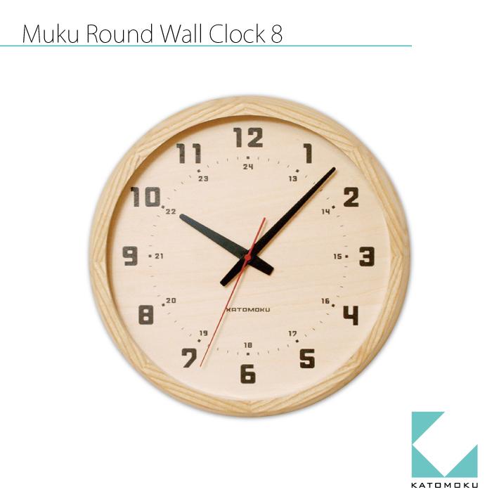 KATOMOKU muku round wall clock 8 km-81NRC 電波時計