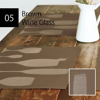撥水PVC ブラウンワイングラス ランチョンマット 2枚セット