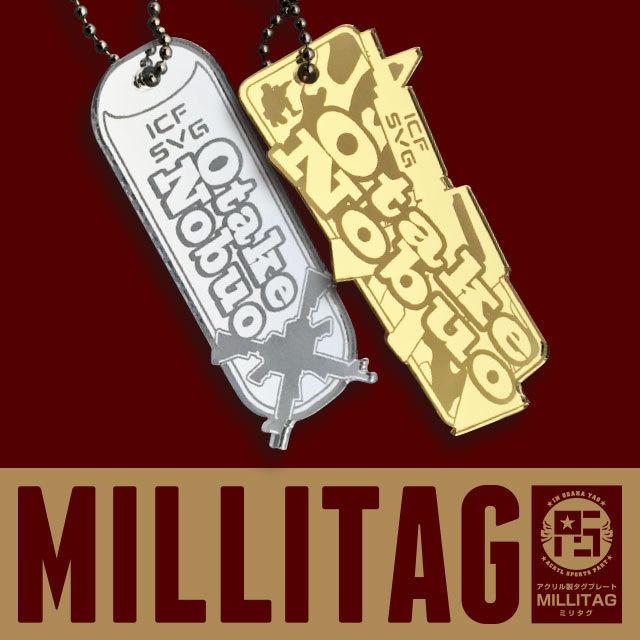 MILLITAG ミリタグ