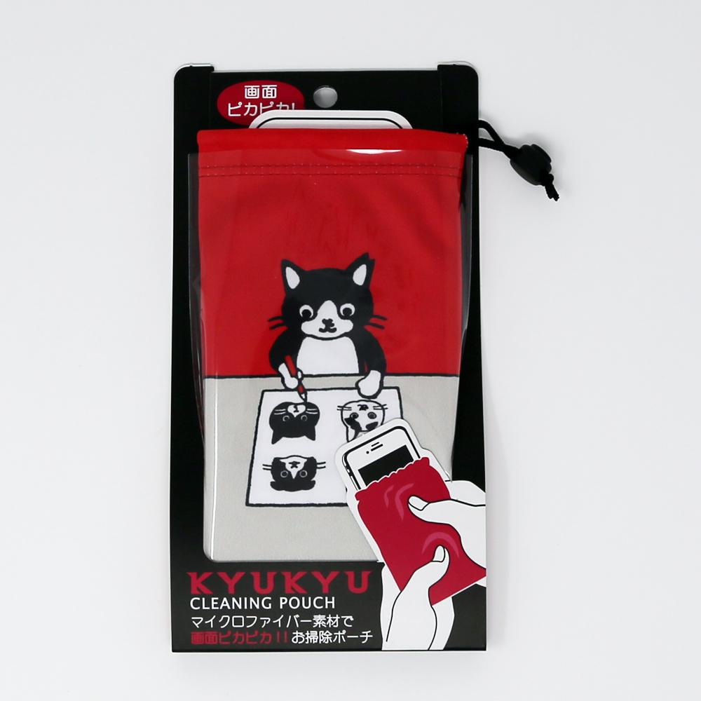 猫ポーチ(白黒さんいらっしゃいお掃除ポーチ)