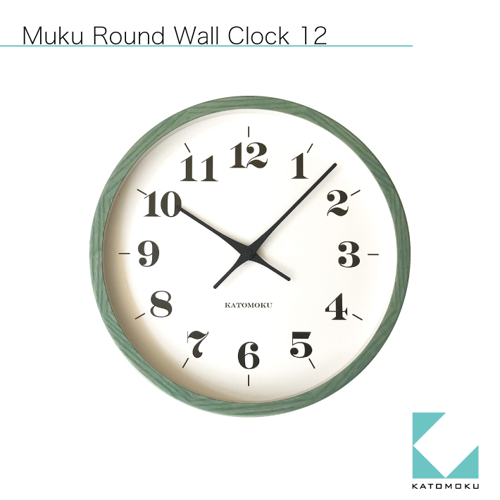 KATOMOKU muku round wall clock 12 グリーン km-97G