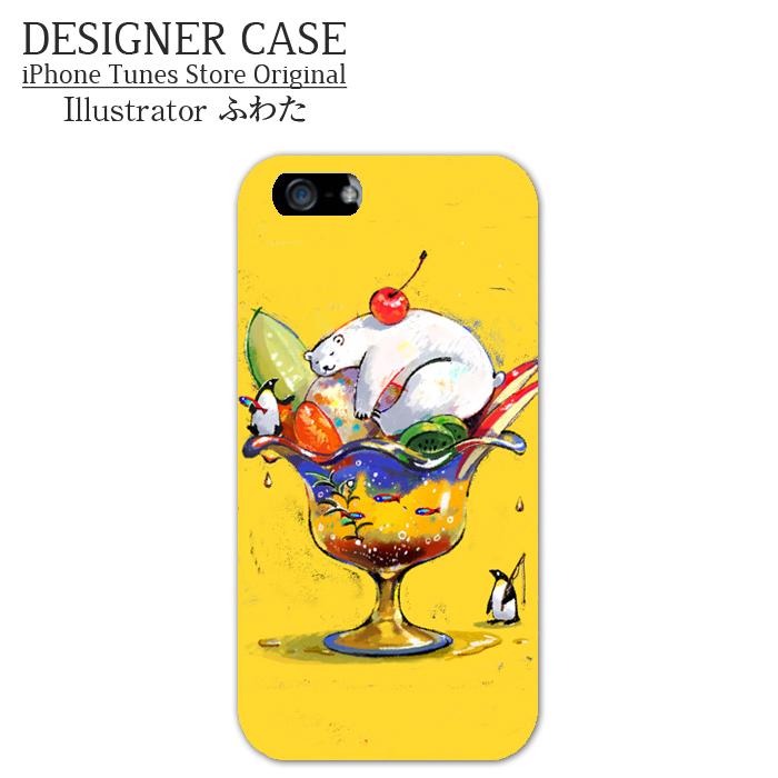iPhone6 Soft case[Shirokuma Pafe] Illustrator:Fuwata
