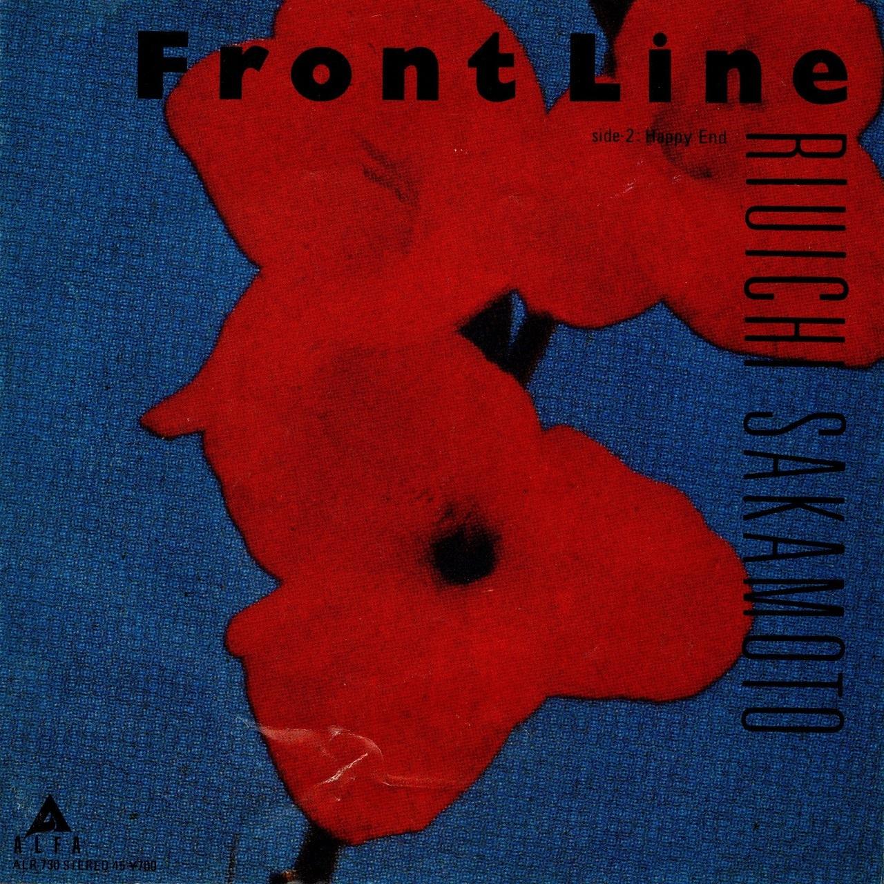 【7inch・国内盤】坂本龍一  /  Front Line