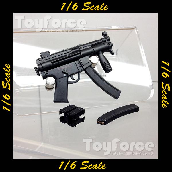 【03019】 1/6 ホットトイズ MP5
