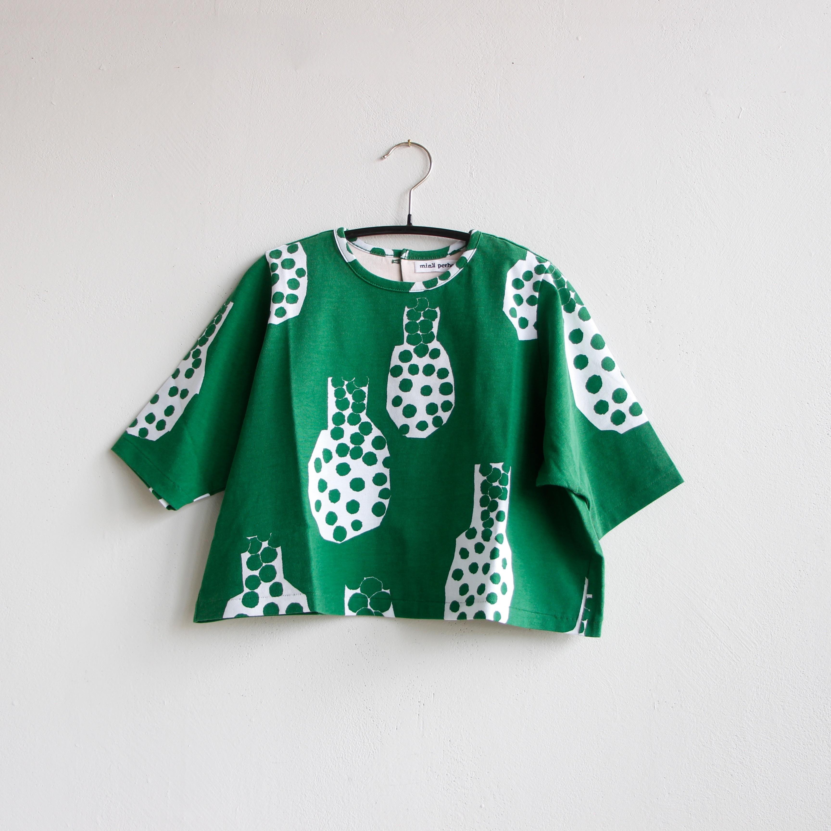 《mina perhonen 2020SS》cidre 半袖カットソー / green / 80-100cm