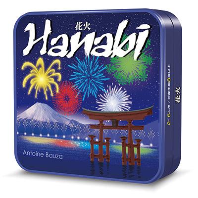 Hanabi 多言語版