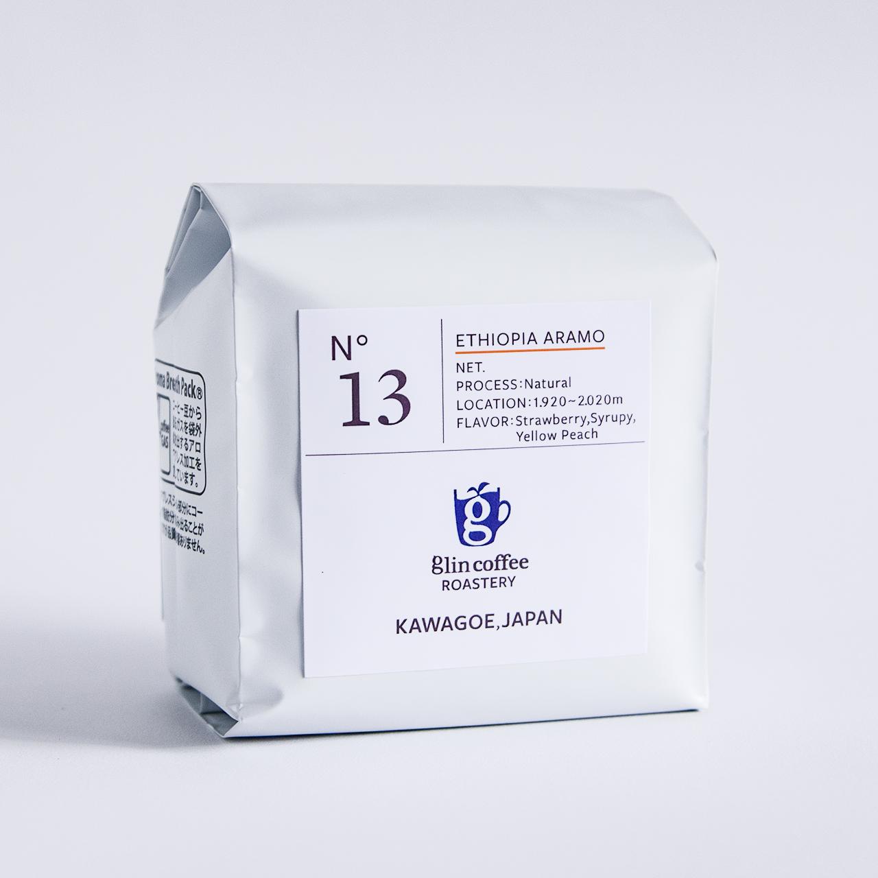 No.13   エチオピア アラモ 150g 自家焙煎コーヒー豆『浅煎り』