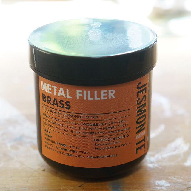 Metal filler Brass 1kg(メタルフィラー真鍮 1kg) - 画像3