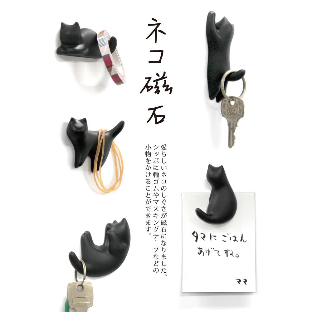 猫マグネット(ネコ磁石)全10種類