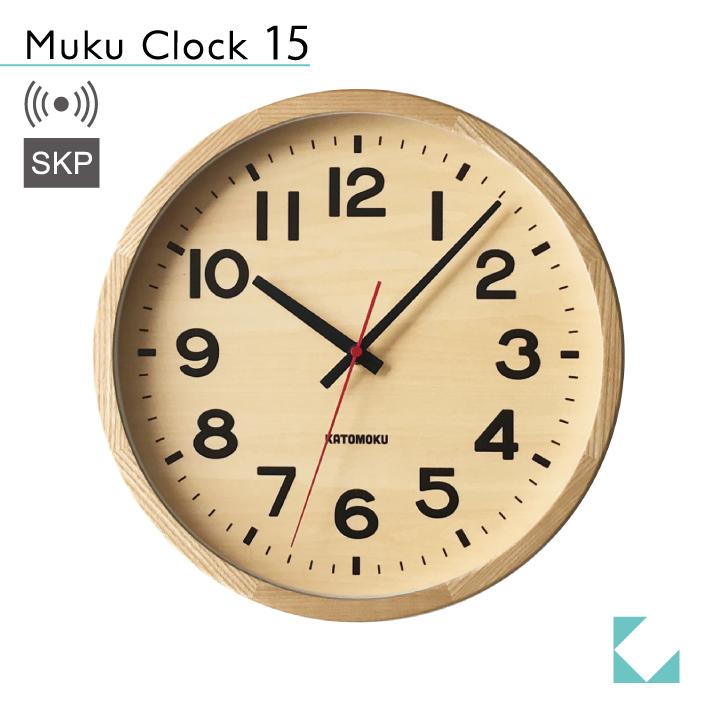 KATOMOKU muku clock 15 ナチュラル km-107NARCS SKP電波時計