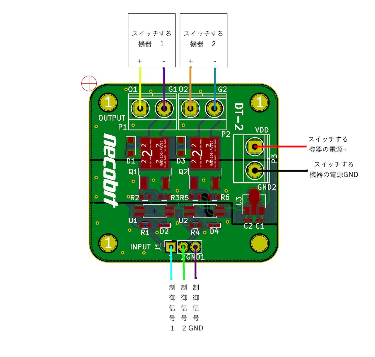 DT-2 Digital to Transistor 2port