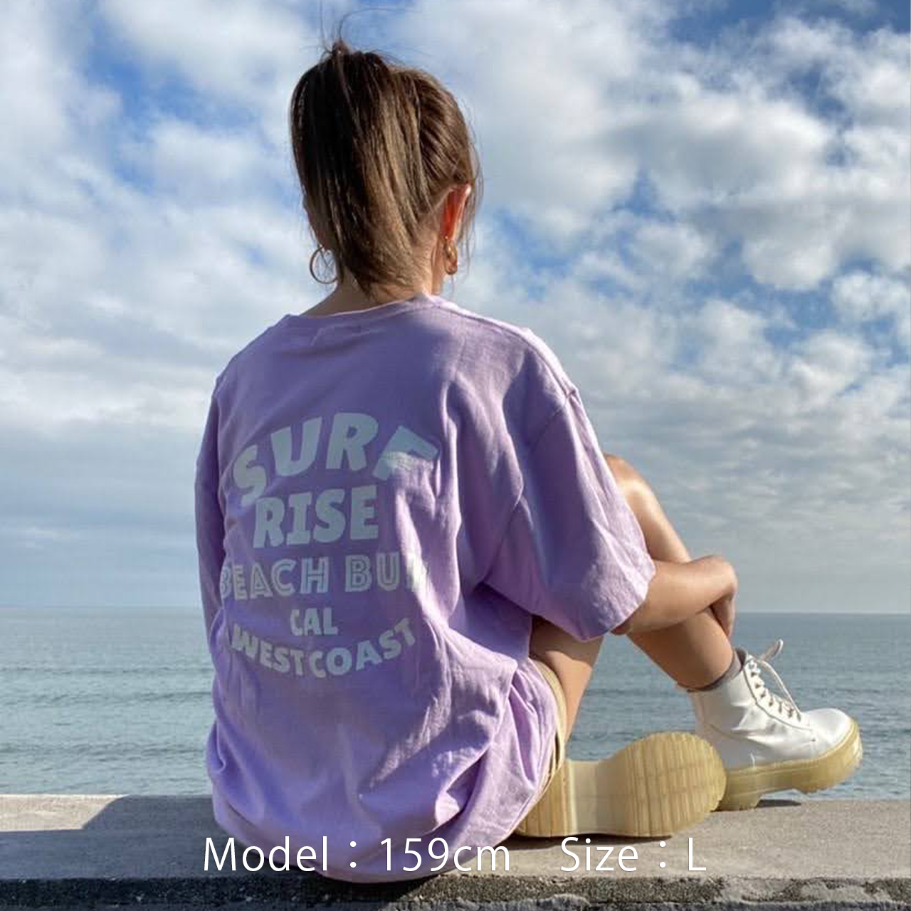 BEACH BUM Tee - Light purple