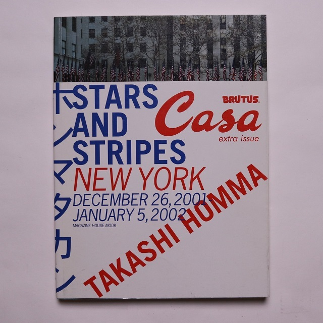 STARS AND STRIPES NEW YORK Takashi Homma ホンマタカシ 写真集