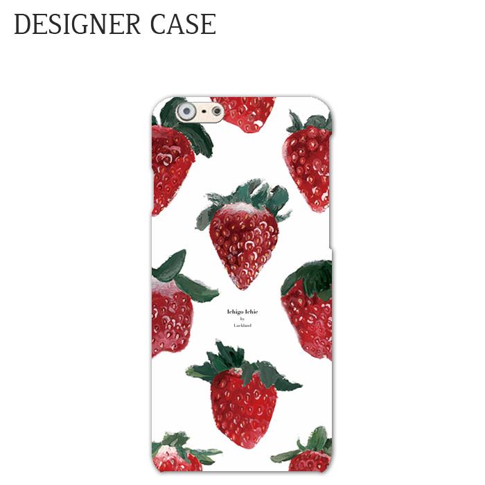 iPhone6 Hard case DESIGN CONTEST2015 096