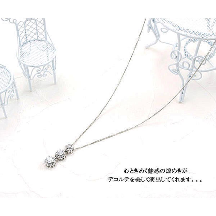 【魅惑の煌めき】★キュービックジルコニア★スリーストーントリロジー ネックレス