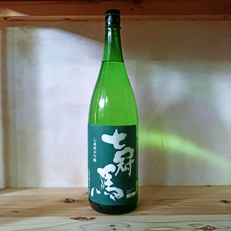 七冠馬 山廃純米吟醸 1.8L