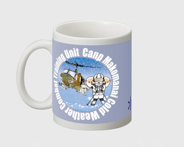 キャンプ真駒内冬季戦技教育隊マグカップ