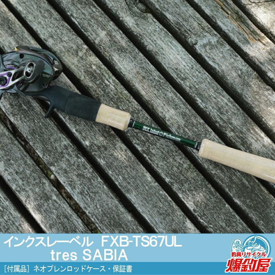 INX×FISHMAN tres SABIA FXB-TS67UL(インクス×フィッシュマン トレス・サビア)